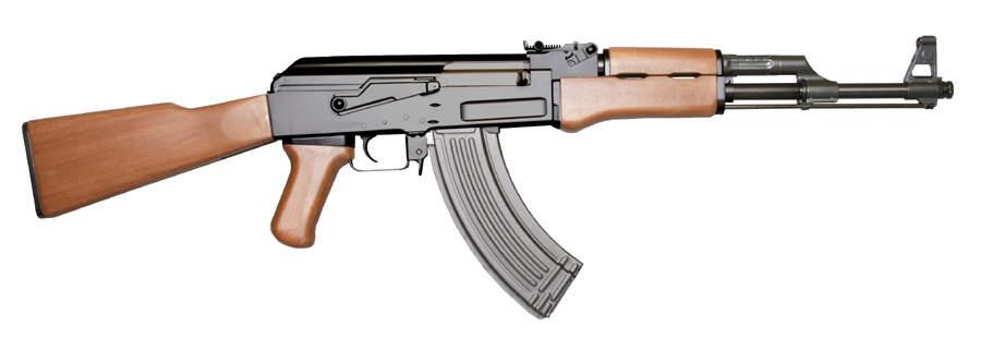 AK-47: 1940s rifle of Soviet origin