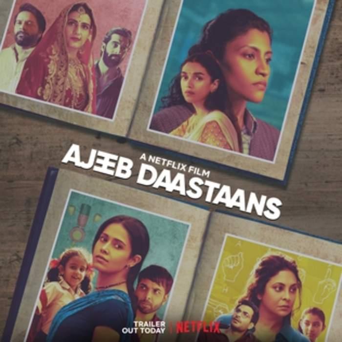 Ajeeb Daastaans: 2021 Indian anthology film