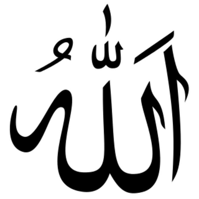 Allah: Arabic word for God