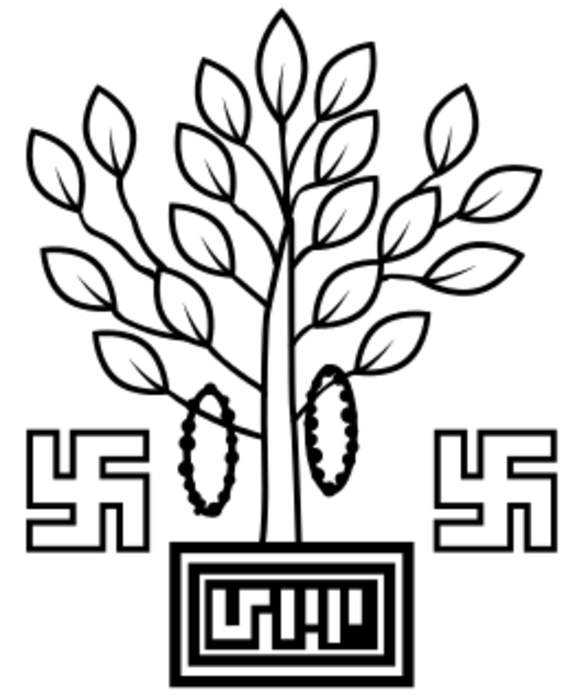 Bihar Legislative Assembly: Lower house of the bicameral legislature of the Indian state of Bihar