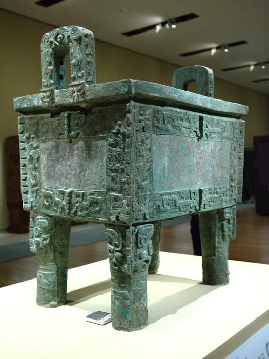 Bronze: Metal alloy