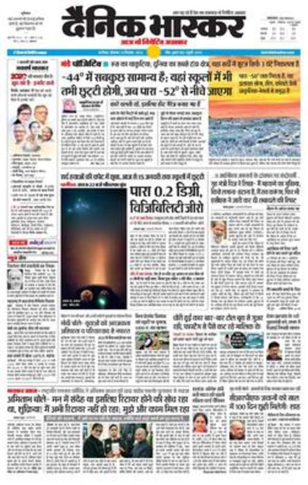 Dainik Bhaskar: Indian Hindi-language daily newspaper