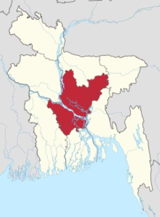 Dhaka Division: Division of Bangladesh