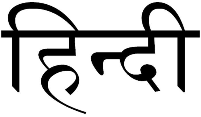 Hindi: Indo-Aryan language spoken in India
