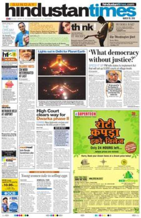 Hindustan Times: Indian English-language newspaper