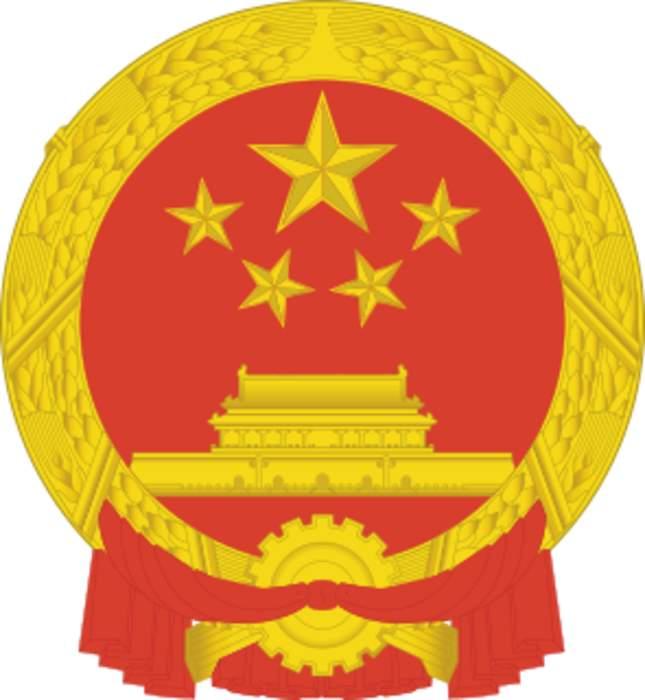 Hong Kong national security law: Chinese legislation on national security in Hong Kong