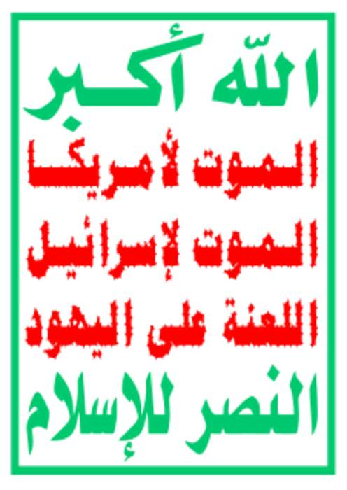 Houthi movement: A political-religious armed movement in Yemen
