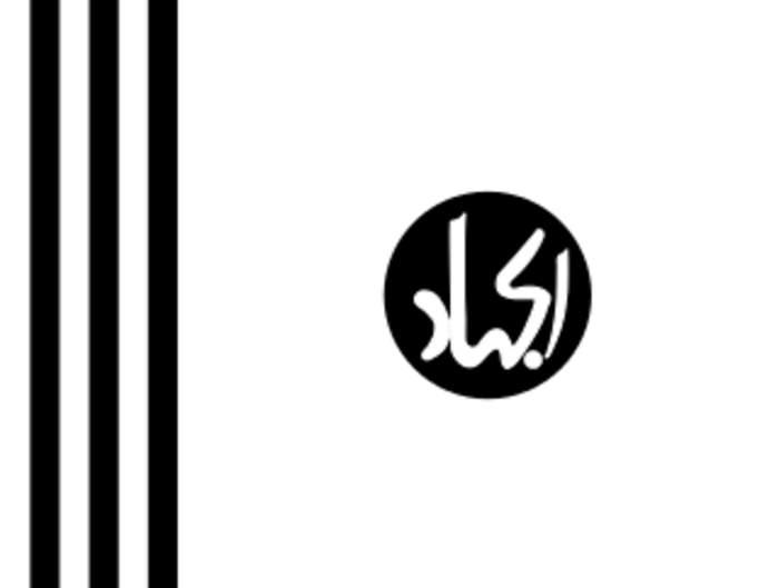 Jaish-e-Mohammed: Islamic Jihadist organisation active in Pakistan-administered Kashmir