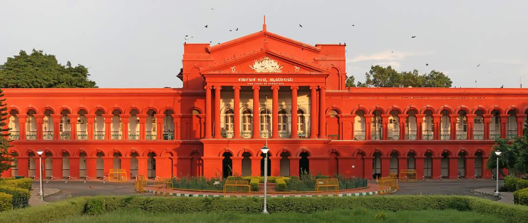 Karnataka High Court: High Court for Indian state of Karnataka at Bengaluru