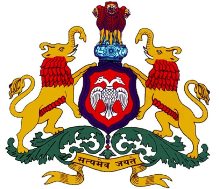 Karnataka Legislative Assembly: Bicameral state legislature of the state of Karnataka in India