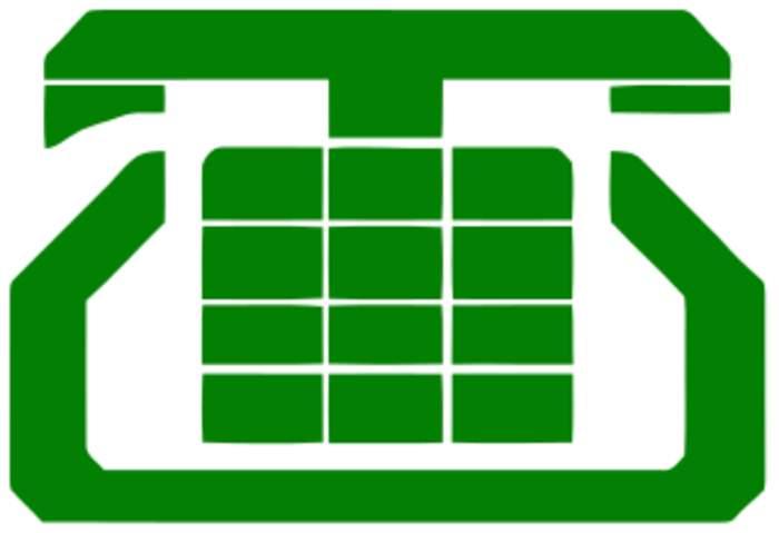 Mahanagar Telephone Nigam Limited: Indian telecommunication company