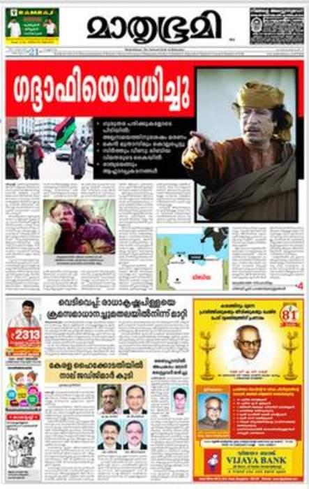 Mathrubhumi: Mathrubhumi is a Malayalam newspaper founded by K. P. Kesava Menon