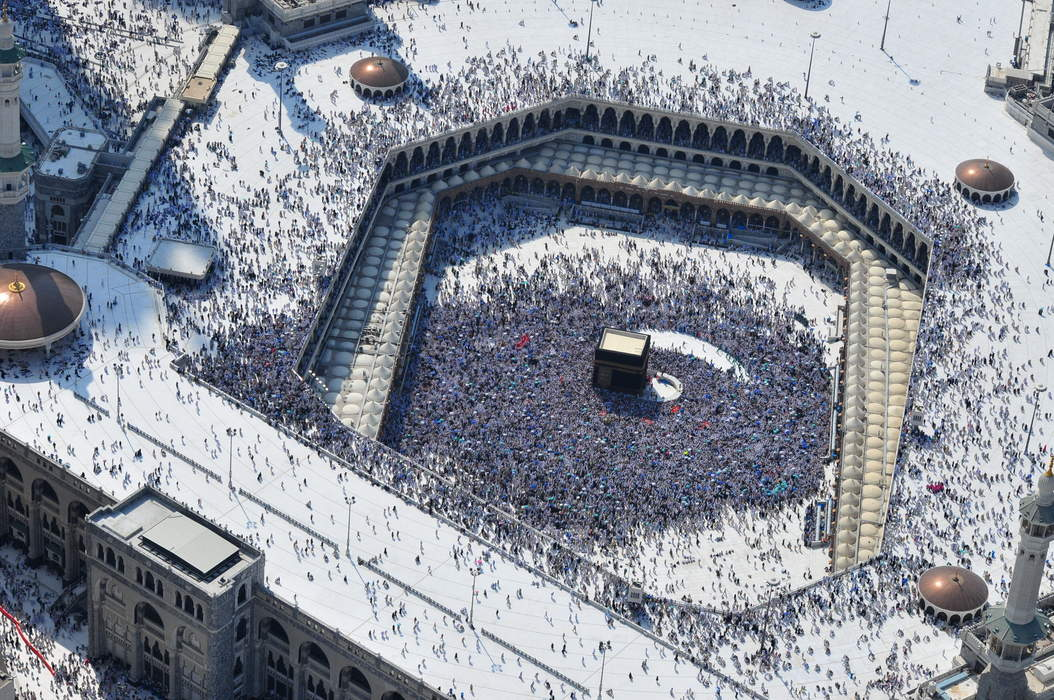 Mosque: Place of worship for followers of Islam