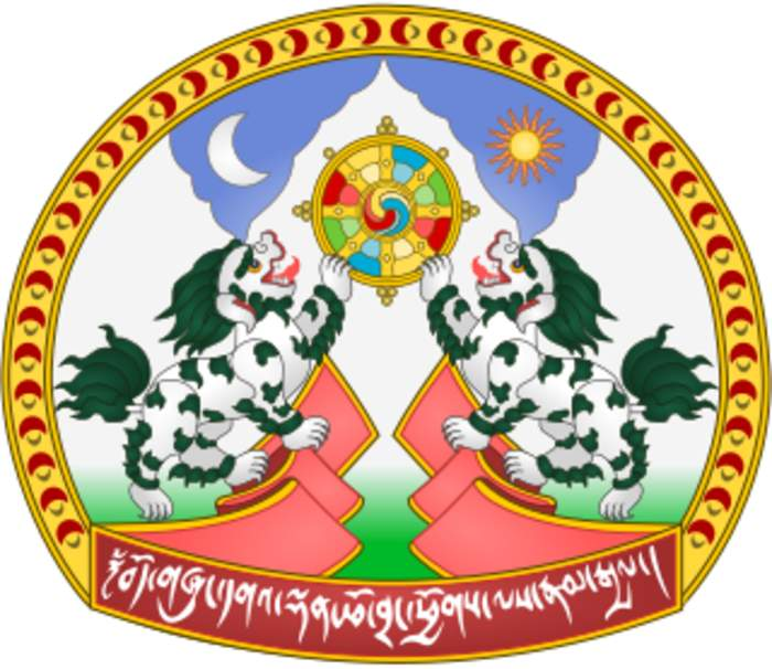Parliament of the Central Tibetan Administration: