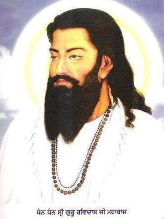 Ravidas: 16 century Indian mystic poet-sant of the Bhakti movement