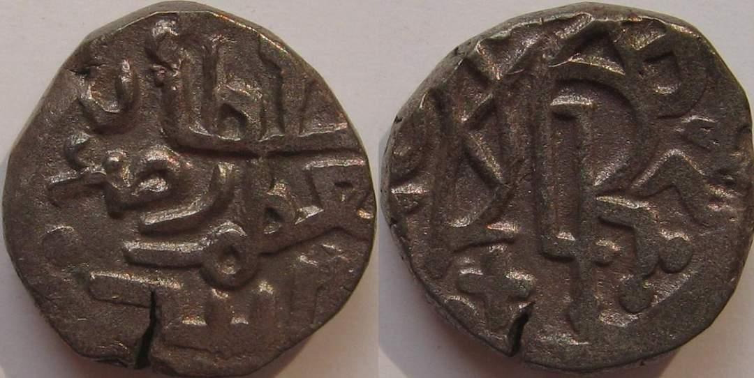 Razia Sultana: 13th century sultan in northern Indian subcontinent