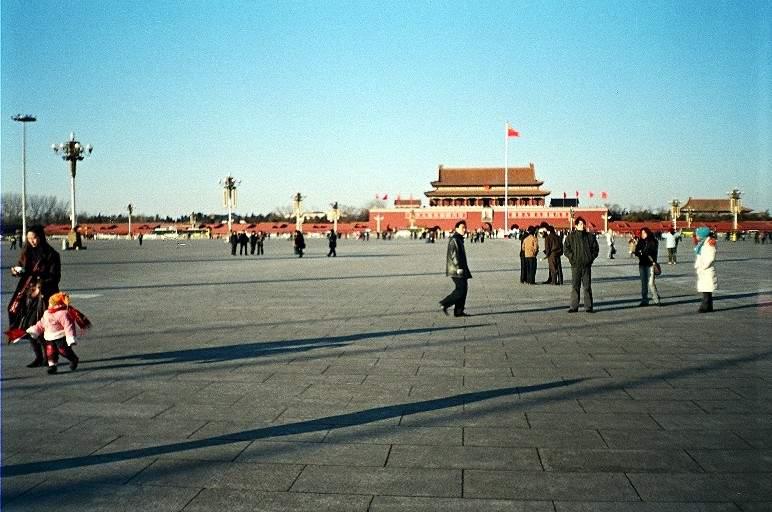 Tiananmen Square: Public square in Beijing, China