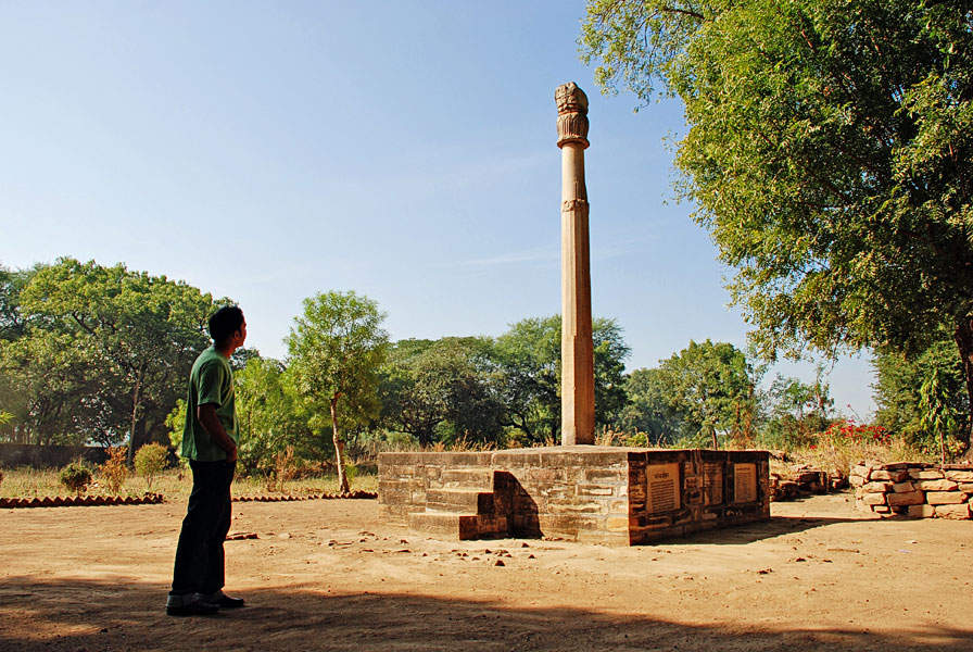 Vidisha: City in Madhya Pradesh, India
