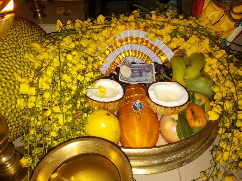 Vishu: Indian festival
